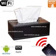 Spy Tissue Box Camera IP Wireless 1080P